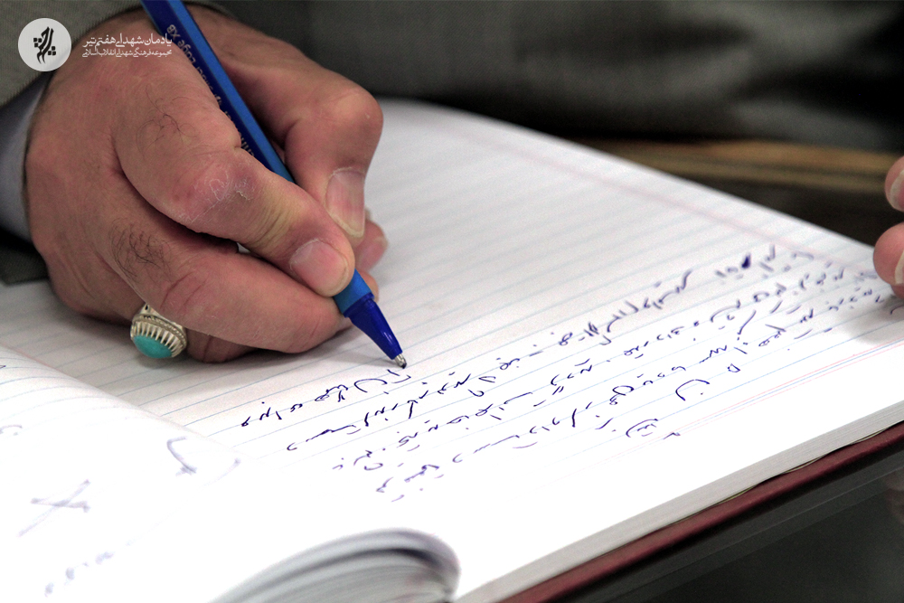 حضور حجت الاسلام والمسلمین سبحانی نیا در موسسه فرهنگی سرچشمه