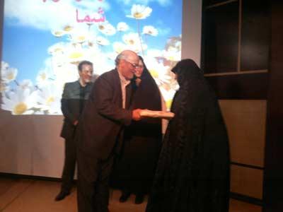 تجلیل از خانواده های معظم شهدا،ایثارگران و جانبازان ۱۷ بهمن
